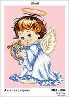 Схема Золотая подкова ЗПА-004 Ангелок в розовом
