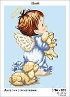 Схема Золотая подкова ЗПА-005 Ангелок в голубом