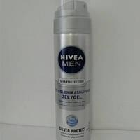 Гель для бритья мужской Nivea Silver protect 200 мл. (Нивея Для жосткой щетины )