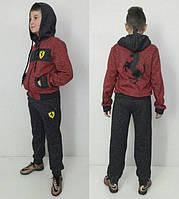"""Спортивный костюм для мальчиков """"Ferrari"""" с начёсом р.104-160"""