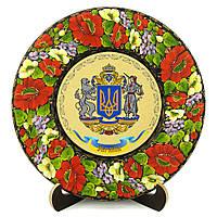 "Сувенирная тарелка ""Герб Украины"" D-290 мм (01/1)"