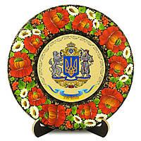 "Тарелка сувенирная ""Герб Украины"" D-290 мм (01/2)"