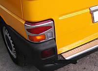 накладка на зад бампер с загибом Volkswagen Т4
