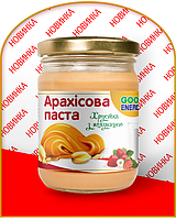 Good Energy Арахисовая паста Crunch + клубника 460 г