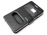 Чехол книжка с окошками для Samsung Galaxy S2 i9100 black