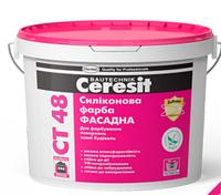 Силіконова фарба Ceresit СТ 48 10л