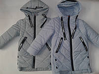 Куртка демисезонная для девочек зефир