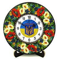 """Часы """"Герб Украины"""" (ГК-01-УА-Г01-З)"""