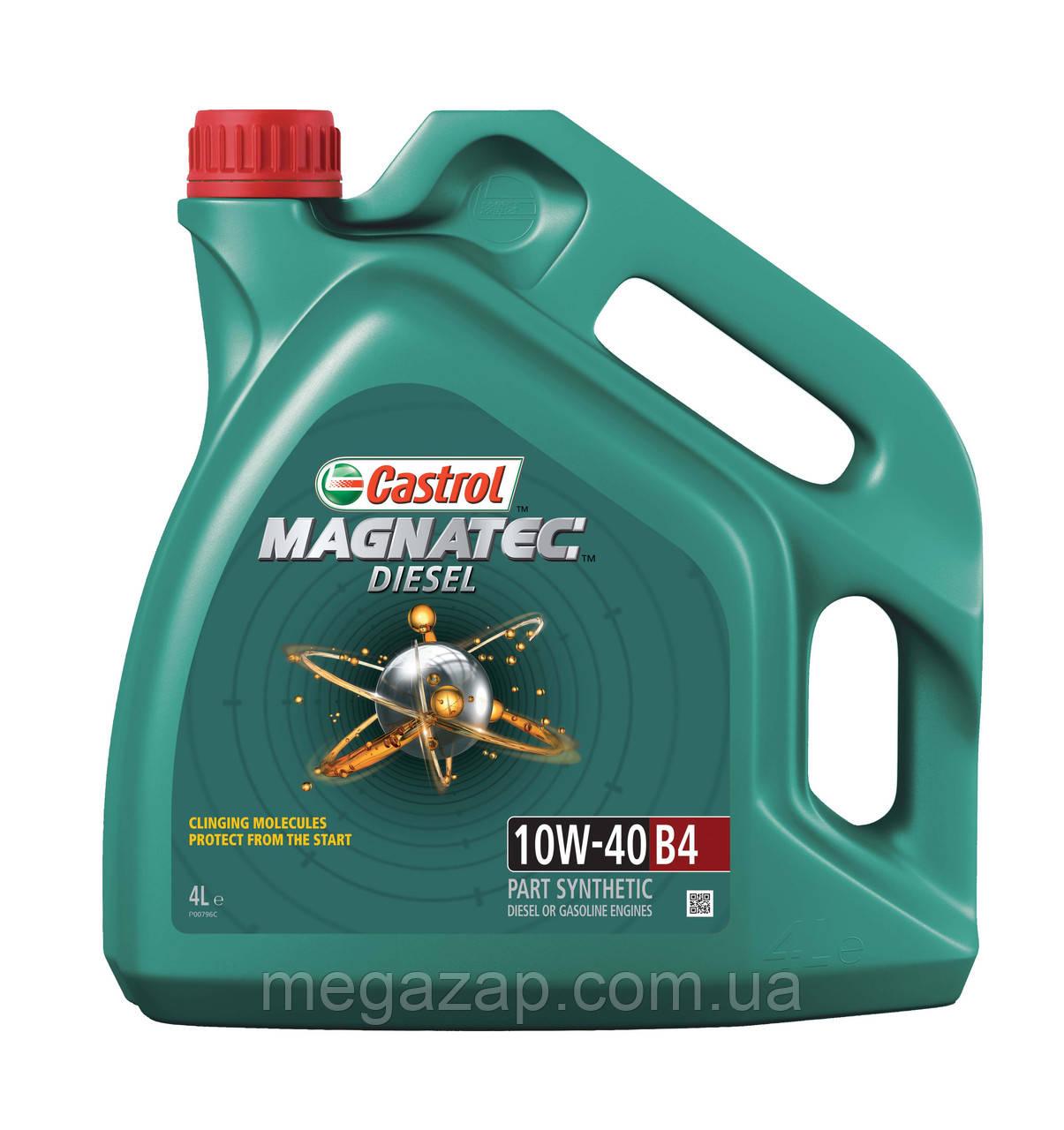 Масло моторное полусинтетическое Castrol  MAGNATEC DIESEL B4 10W-40 4л