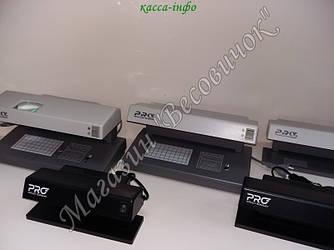 Ультрафиолетовый детектор подлинности валют PRO-12 PM LED (15 Ватт)