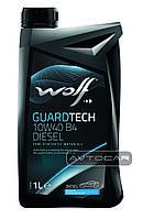 Масло WOLF GUARDTECH 10W40 B4 DIESEL  ✔ емкость 1л.