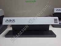 Детектор для проверки банкнот PRO-12 (15 Ватт)