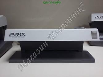 Детектор для проверки банкнот PRO-12 LED (15 Ватт)