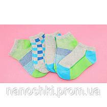C&A, Носки для мальчика 5 пар серые