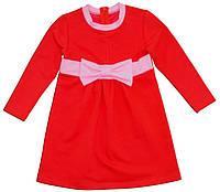 """Платье для девочки """"Бантик"""""""