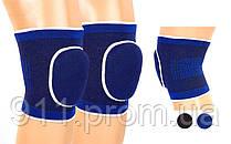 Наколенник волейбольный  Dikes BC-0835, для взрослых