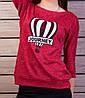 Світшот жіночий з ангори, колір: червоний меланж, фото 2