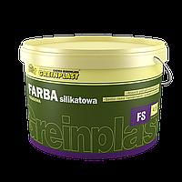 Силікатна фарба Greinplast FS 9л
