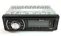 Магнитола автомобильная Pioneer 2031, автомагнитола pioneer 1 din