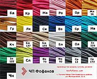 Шнур 5 мм для вязания ковра полиэфирный 100 м