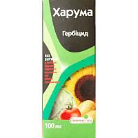 Харума к.е. ( гербицид от бурьяна морковка, капуста, лук, томаты, огурцы, подсолнух, соя, сахар оптом в Одессе