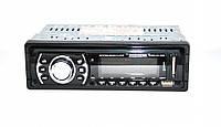 Автомагнитола Pioneer 2032, автомобильная магнитола с mp3 1 din