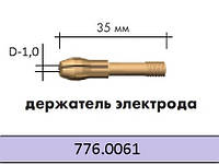 Электрододержатель D 1,0 к горелки ABITIG®GRIP 150 / 260W