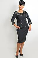Платье ,интернет магазин женской одежды, женское ,деловое , по колено,Пл 077.
