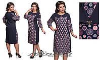 Платье женское москреп + цветной трикотаж Размеры:50,52,54,56,58,60