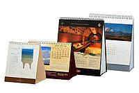 Настольный календарь 2017 распечатать