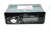 Магнитола автомобильная Pioneer 2052 MP3+FM+USB+SD+AUX