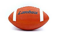 Мяч для американского футбола LANHUA резина RSF9