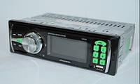 Автомагнитола Kenwood 1055A ISO MP3 SD, автомобильная магнитола с mp3 1 din