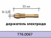Электрододержатель D 2,0 к горелки ABITIG®GRIP 150 / 260W