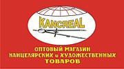 Оптовый Интернет Магазин - KancReal