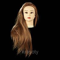 Учебная голова манекен 30% натуральных волос,длина 65 см, цвет шатен.