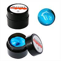 Bluesky, Гель-паста 5d 8ml (с липким слоем) цвет голубой, №07