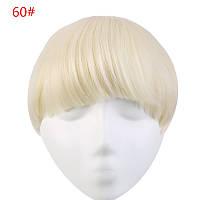 Накладная челка из искуственных волос. Цвет #60 Холодный блонд, фото 1