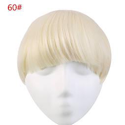 Накладная челка из искуственных волос. Цвет #60 Холодный блонд