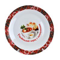 Тарелка 8' 'Украинский борщ с пампушками'
