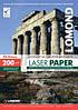 Двусторонняя глянцевая фотобумага для лазерной печати, 200г/м2, А4, 250 листов