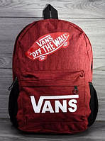 Городской рюкзак VANS модель 2017 красный