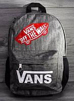 Городской рюкзак VANS модель 2017 серый