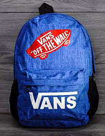 Городской рюкзак VANS модель 2017 синий
