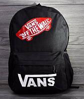 Городской рюкзак VANS модель 2017 черный
