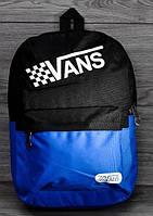 Рюкзак VANS, портфель ванс черный/синий