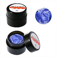 Bluesky, Гель-паста 5d 8ml ,цвет сиреневый, №05
