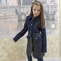 Модное детское демисезонное пальто
