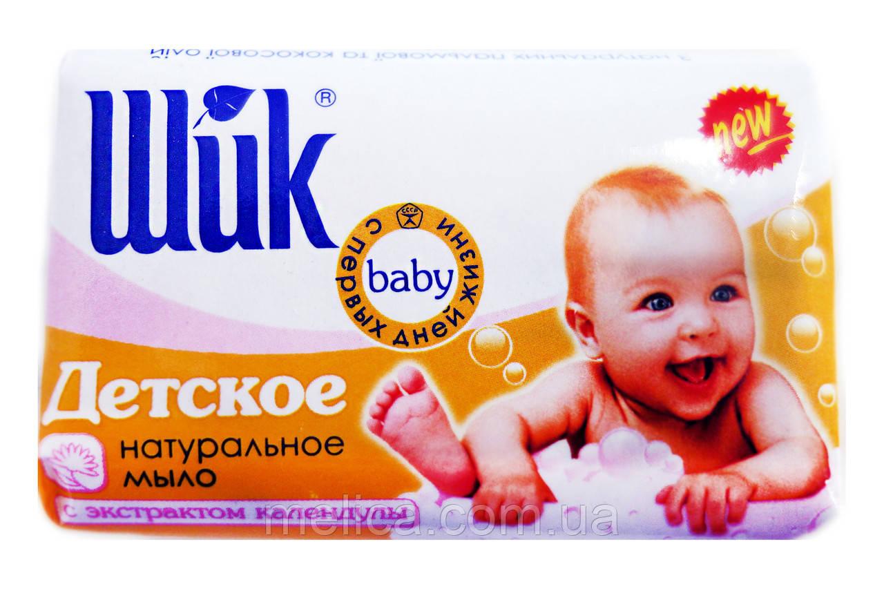 Детское натуральное мыло Шик с экстрактом календулы - 70 г.