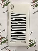 Чехол для Lenovo A6000 / A6010 / A6000+ / A6010+ / K3 / A6010 pro (Именной)
